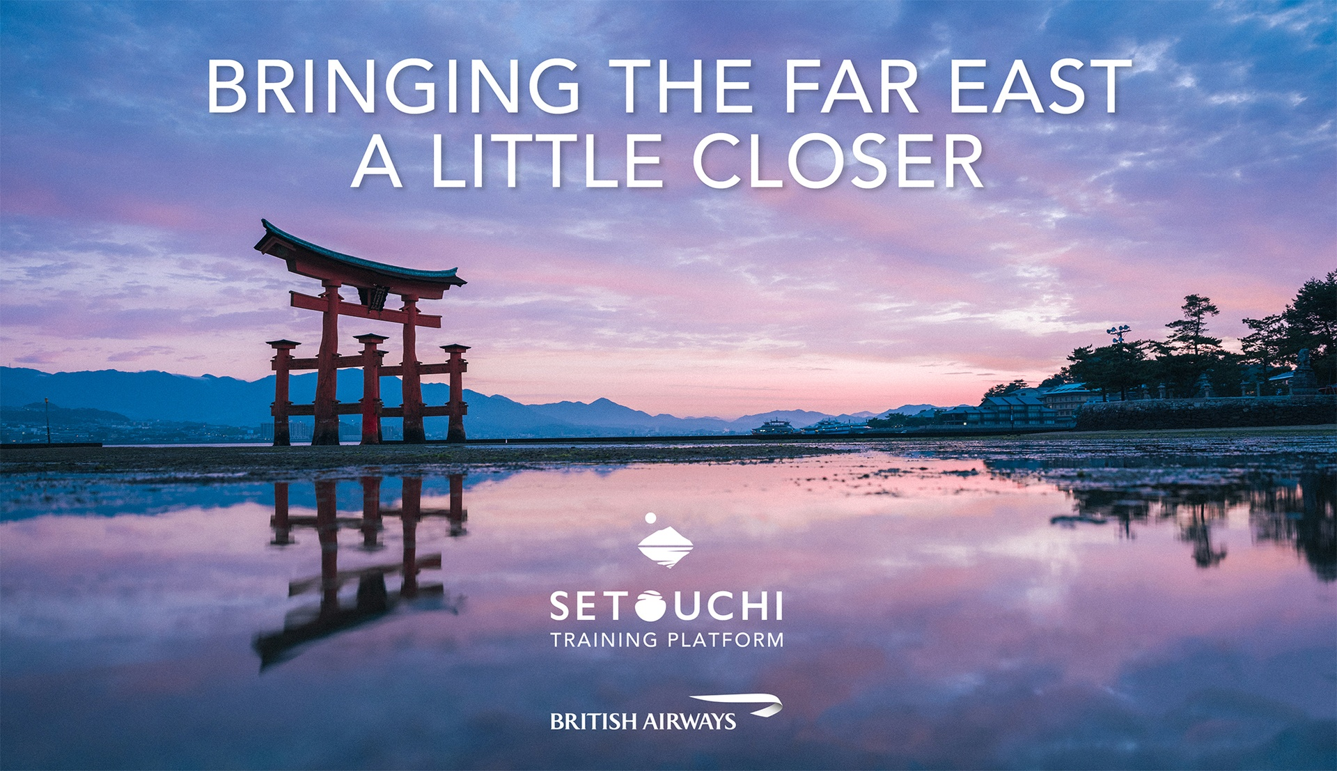<p>UK and Ireland Incentive - Win a trip to Setouchi, Japan</p>